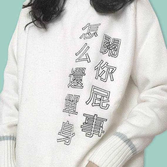 aesthetic clothing clothes jumper, aesthetic outfit, soft grunge style,  sogt goth, pastel