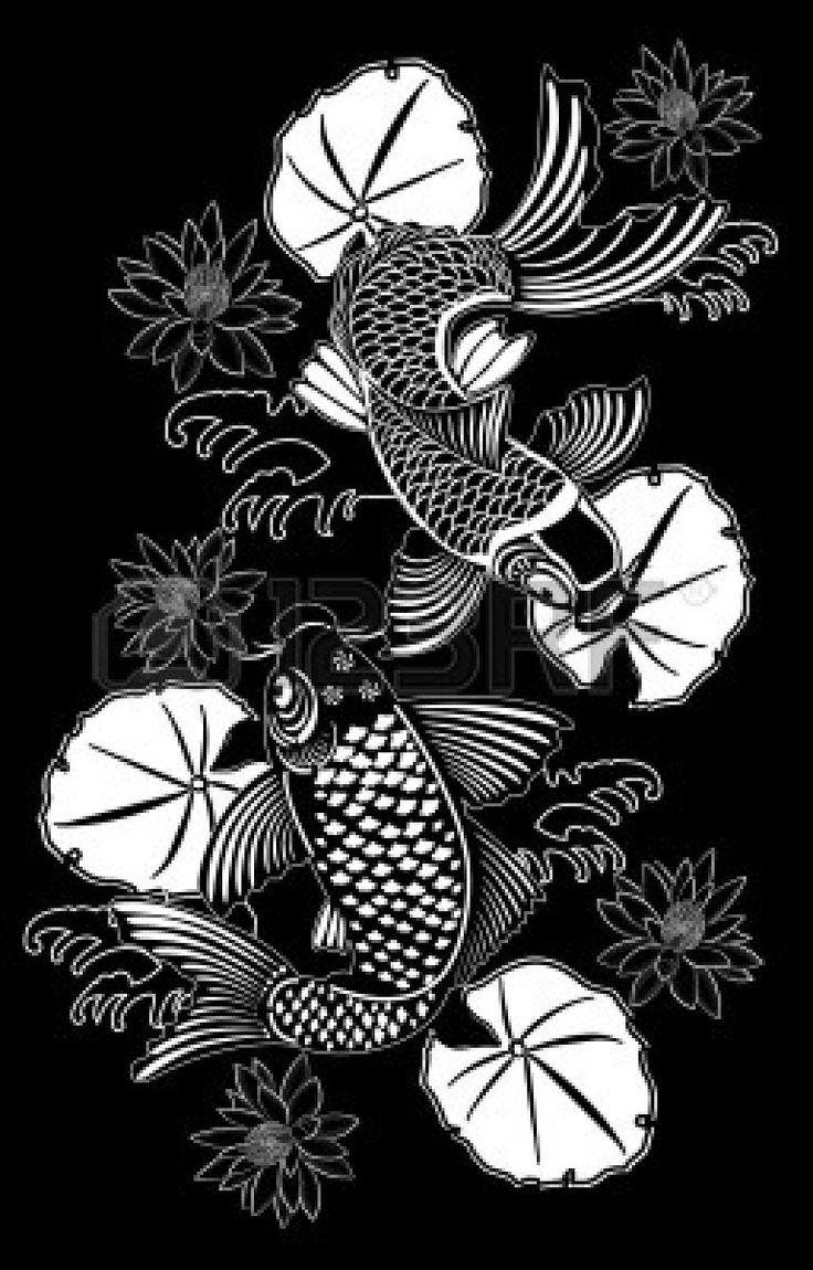 Poissons de Koi dans le style traditionnel japonais encre Banque d'images - 7482292