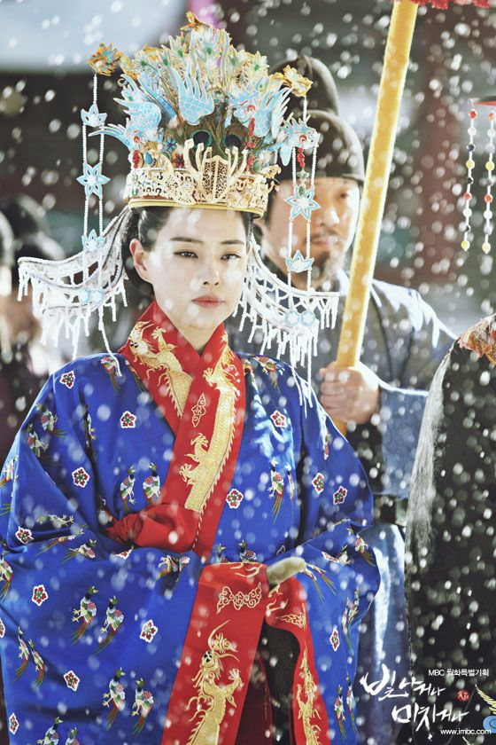 Early Goryeo wedding costume - Shine or Go Crazy - Lee Ha Nui