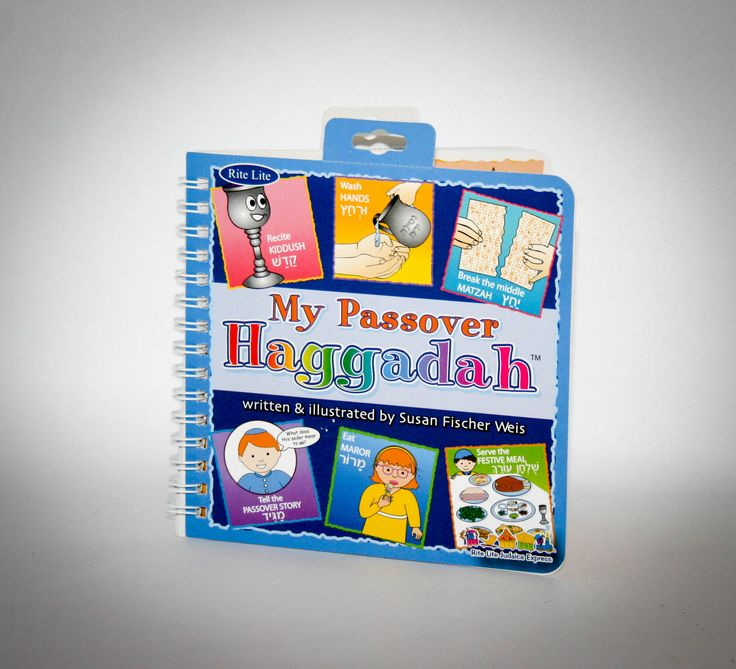 Lyric passover songs lyrics : Children's passover haggadah! #passover #haggadah #judaica ...