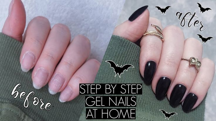 DIY GEL MANICURE AT HOME   The Beauty Vault - YouTube