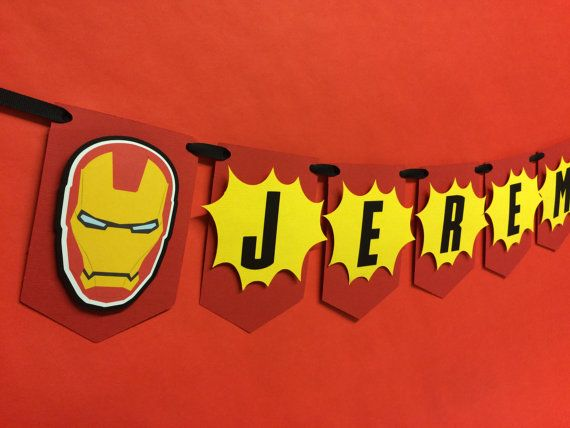 Iron Man Super Hero Inspired Birthday Name by SimplyInspireDesigns