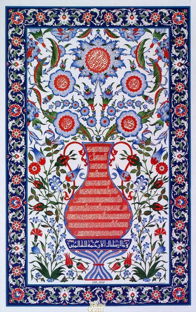 Hat: Turan Sevgili; Hilye-i Şerîf, Dîvânî - Kûfî / Tezhib: Nazlı Durmuşoğlu