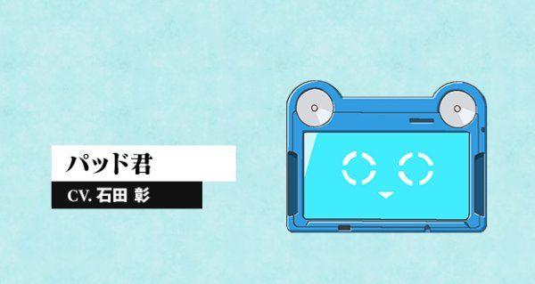 Akira Ishida Boards 'ClassicaLoid' Anime