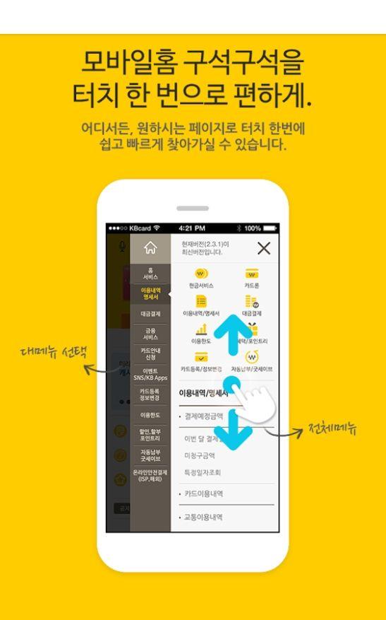 #tutorial #mobile #UI