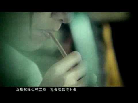 Kay Tse 謝安琪 '鍾無艷' MV