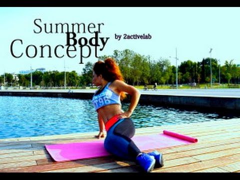 Get The Perfect Butt NOW - Summer Body Concept- MUST DO
