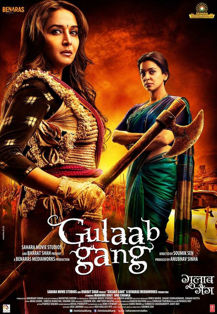 Gulaab Gang starring Madhuri Dixit and Juhi Chawla in the lead roles releasing today. Get your Tickets online now at Ticketdada.com