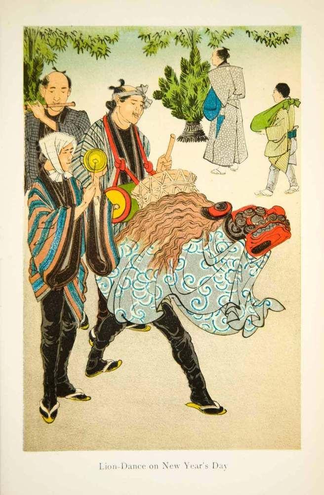 1901 Chromolithograph Japanese Lion Dance Shishi-mai New Year Celebration Music #Vintage