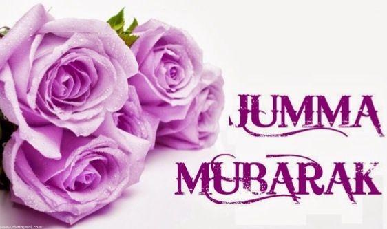 عبارات دينية انجليزية يوم الجمعة , رسائل انجليزية ليوم الجمعة مترجمة 2014 , Jumma Mubarak