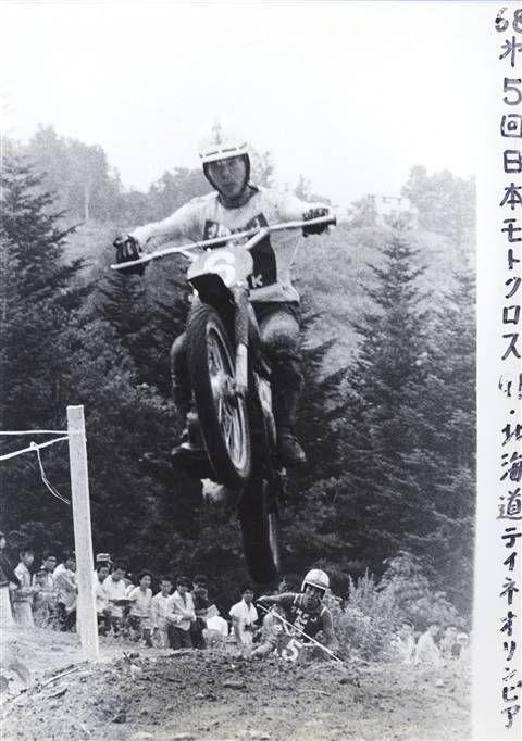 68年第5回MX日本GP手稲オリンピア特設コースで、後方は星野和義