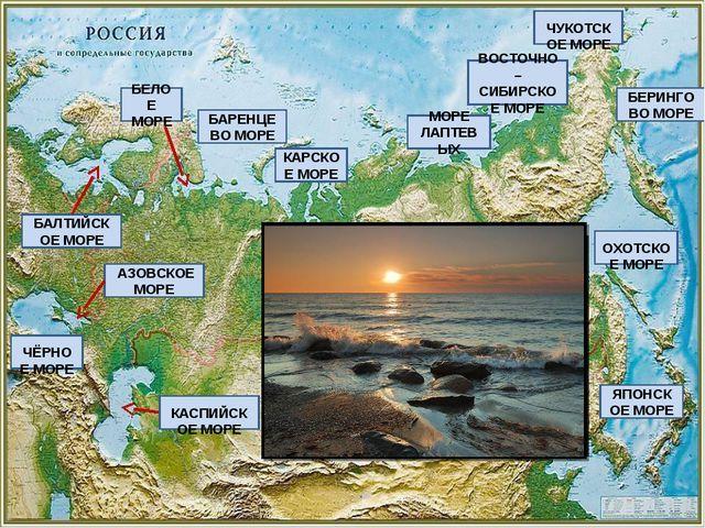 География 8 класс белое море