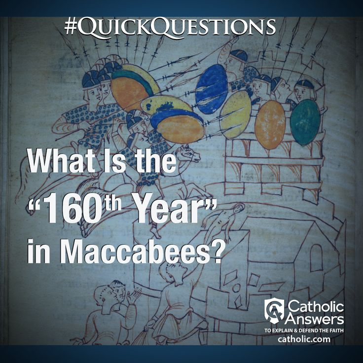 """Answer: In the one hundred and sixtieth year, Alexander Epiphanes, son of Antiochus, came up and took Ptolemais (1 Maccabees 10:1). The year cannot possibly refer to B.C./A.D., since Jesus had not been born yet and the author of the books of Maccabees couldn't possibly know what year the messiah would be born. The """"160th year"""" is referring to the Seleucid calendar. The calendar dates from Seleucus I Nicator's re-conquest of Babylon.  Continue READING -> click """"Visit""""  #QUICKQUESITONS"""
