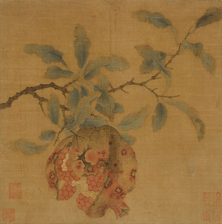 Pomegranate, late Southern Song dynasty or early Yuan dynasty circa 1200–1340 (Los Angeles County Museum of Art).