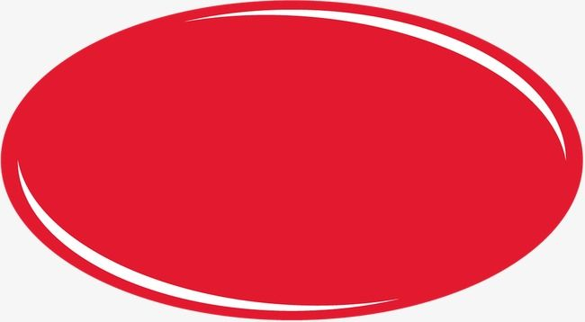 Red Oval Oval Red Clip Art