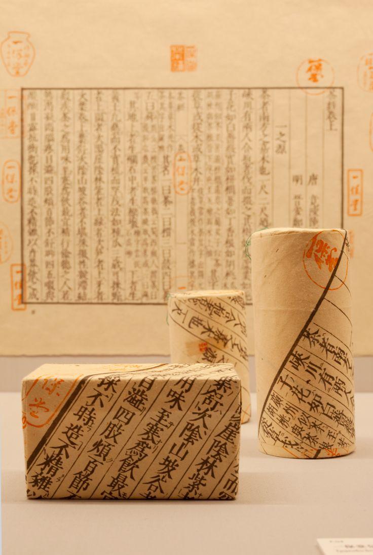 Tsutsumu, traditional Japanese packaging