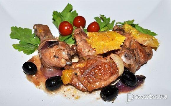 Курица с апельсинами и маслинами – пошаговый фоторецепт