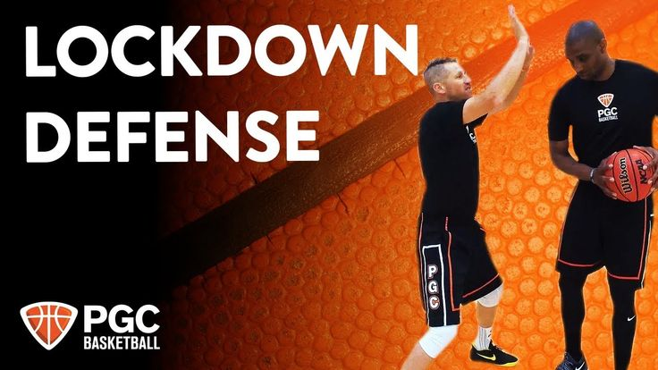Lockdown Defense | Skills Training | PGC Basketball – YouTube