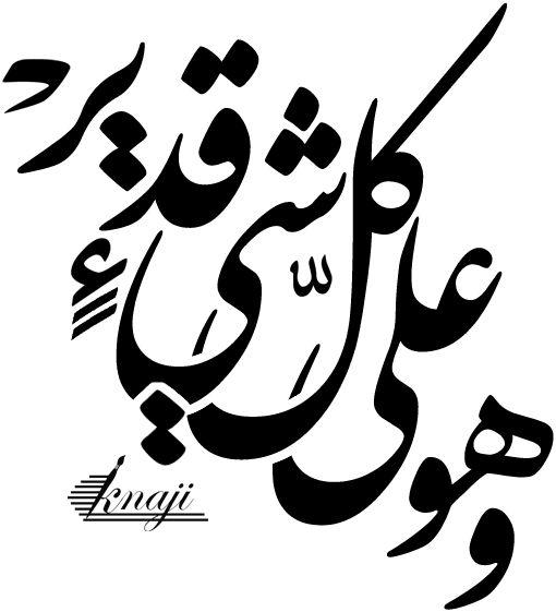 1455125212210725 Large Jpg 1492 500 Islam