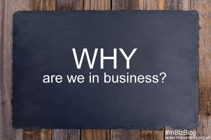 Employee retention strategies why are we in business