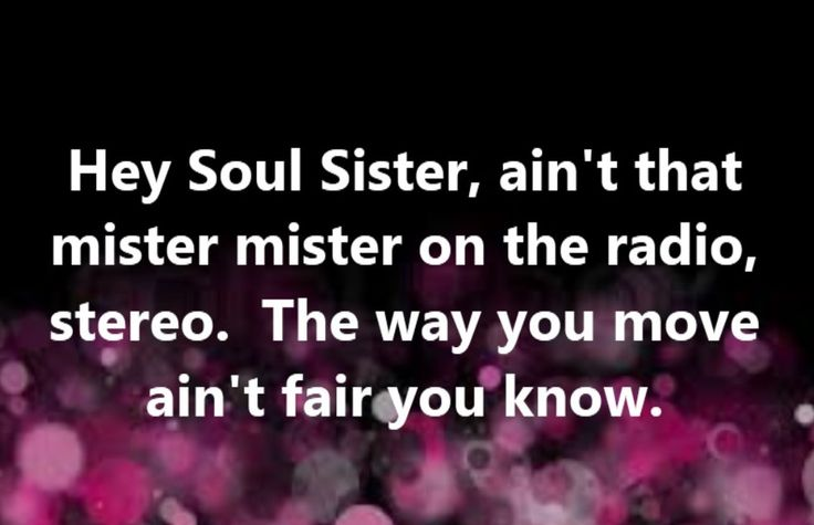 Song For My Sister Lyrics