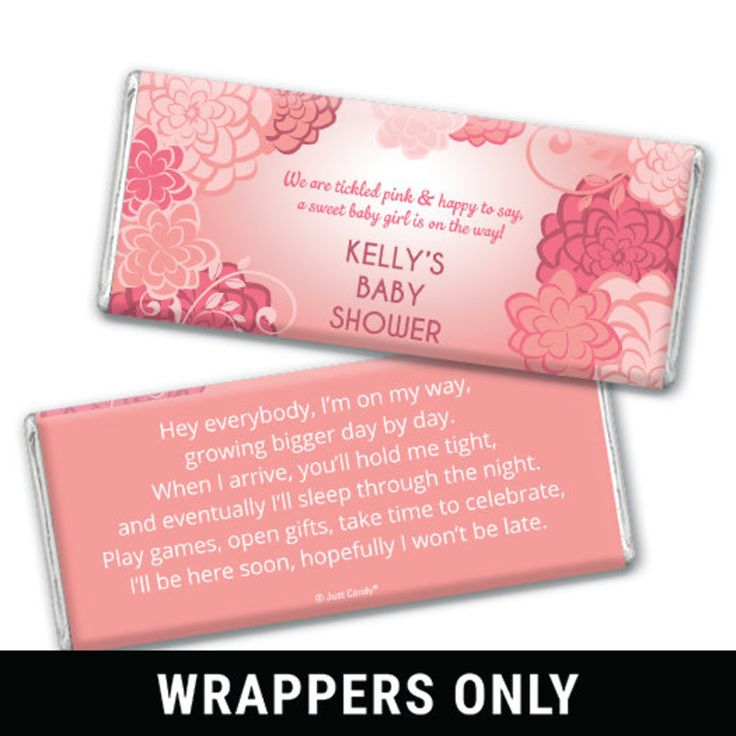 New Bloom Personalized Candy Bar - Wrapper Only