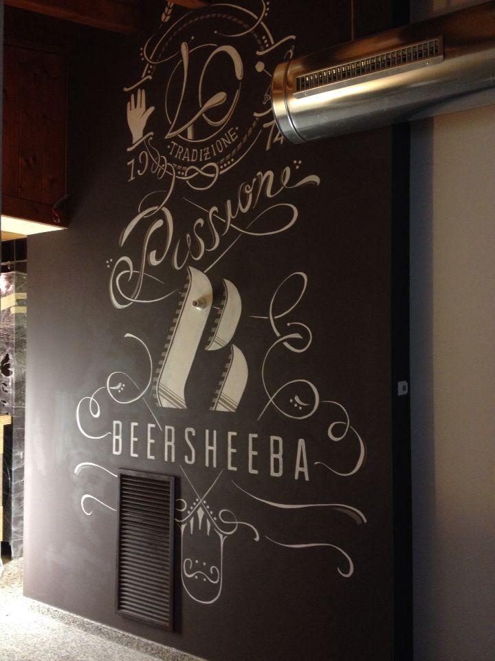 Paint for beersheeba