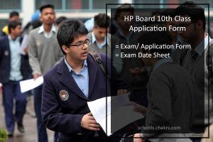 HP Board 10th Class Application Form 2017-18 Online Exam Registration Form