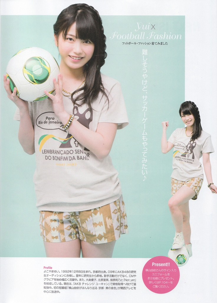 Yui Yokoyama @ 2013-06 サッカーゲームキング #017 http://girls48.tumblr.com/post/52199075197/soccer-king-game-vol-017-yokoyama-yui