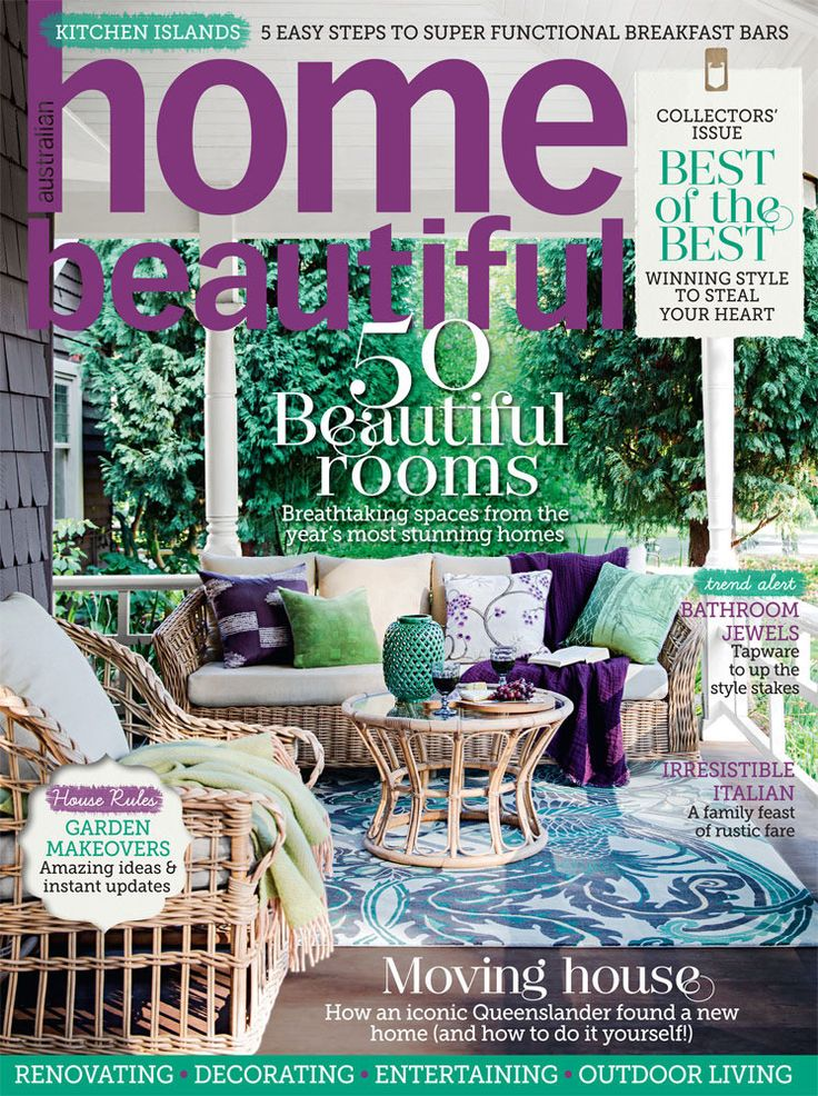 """Inside the Home Beautiful August 2015 issue - """"The Cloud"""" by HotelHome Australia....experience absolute blissful sleep... #hotelhomeaust #thecloud"""