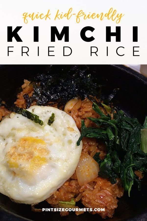 Mejores 10778 imgenes de korean food recipes en pinterest recetas how to make a deliciously easy and kid friendly kimchi fried rice kid forumfinder Image collections