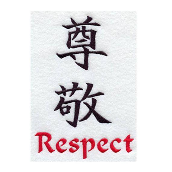 Tea towel respect symbol japanese kanji by