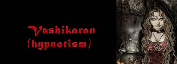 vashikaran specialist astrologer gives the complete vashikaran astrology services for eliminate problems to your life.