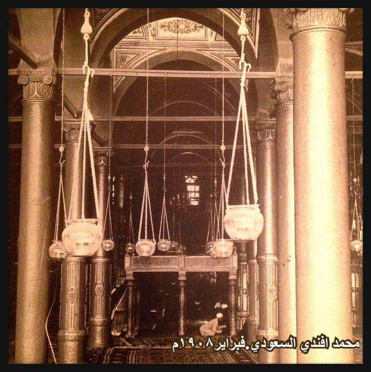 مكبرية المسجد النبوي الشريف عام 1908م