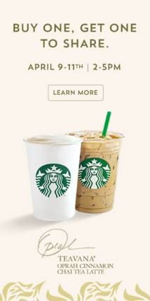 Starbucks Banner web ad — clean, simple, monochromatic color scheme, touch of mood with the pattern at the bottom