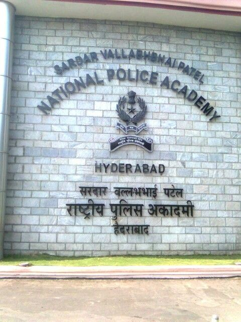 #SVPNPA #police #training #academy #hyderabad #india #police