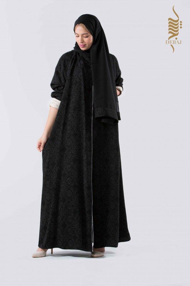 عباية قماش روكامه مشجر Fashion Womens Fashion Nun Dress