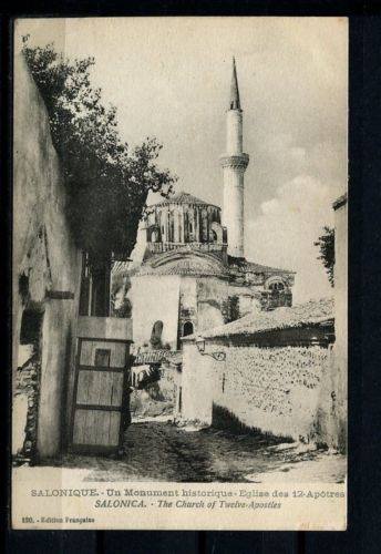 GREECE SALONICA Salonique Eglise des 12 Apotres