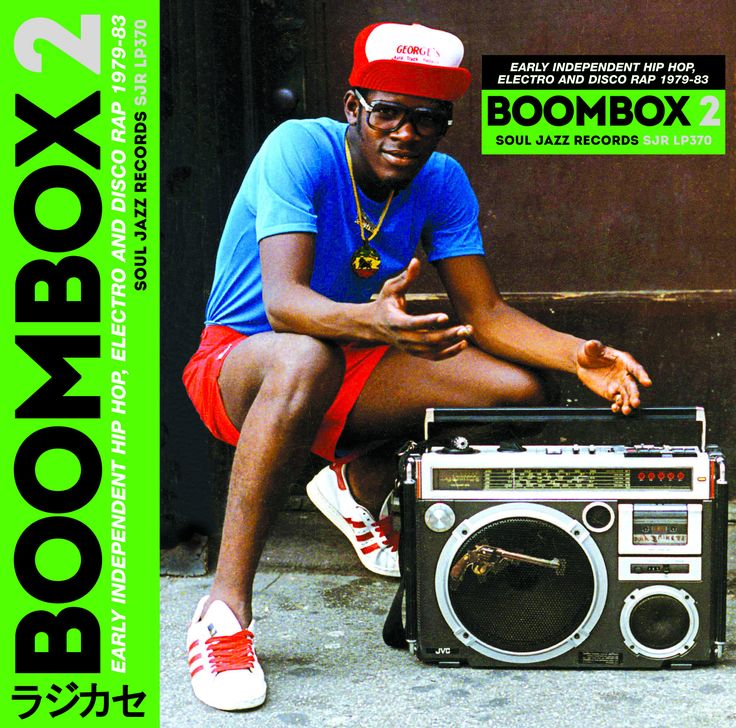 Soul Jazz Records Presents BOOMBOX 2: Early Independent Hip Hop, Electro And Disco Rap, 1979-83 (3xLP + Download Card)