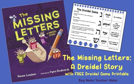 how to play dreidel game printables