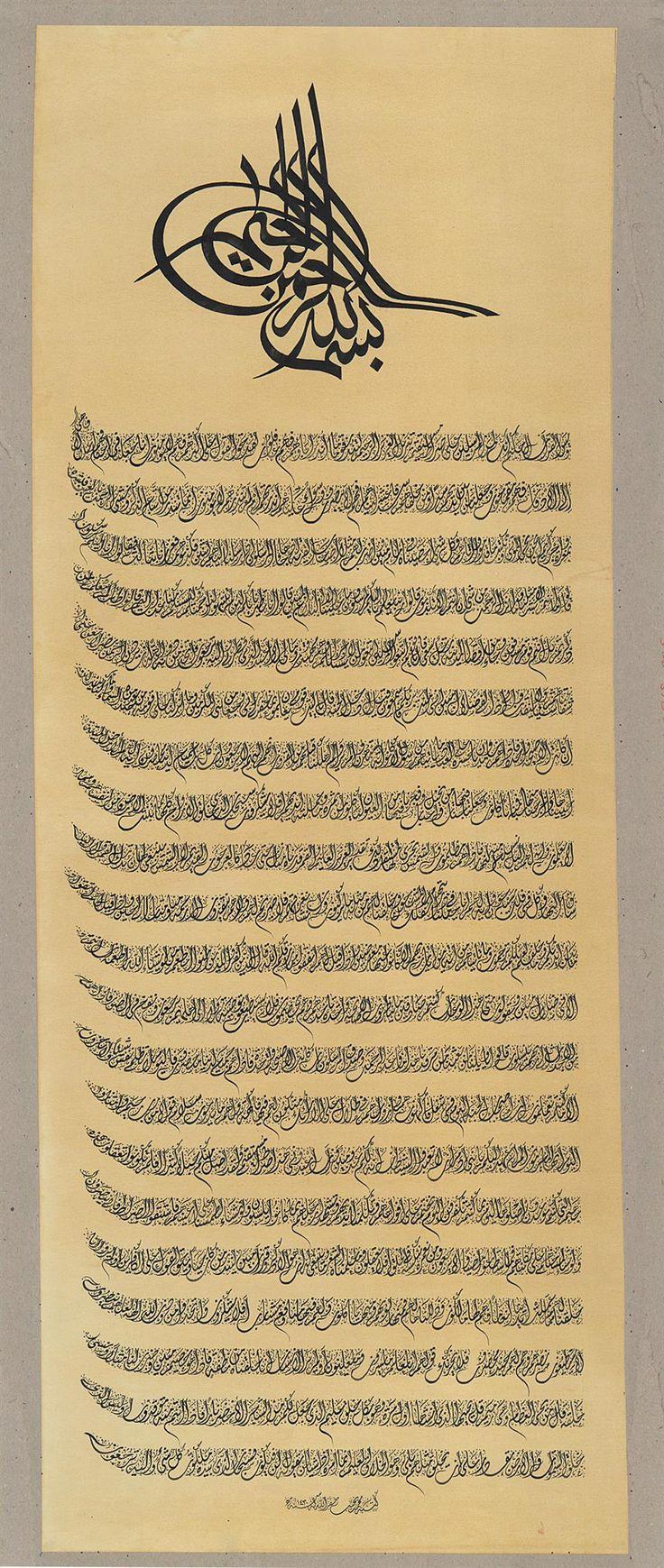 Eserin içeriği : Yasîn Sûresi Hattat : Kerkük Hat Yazı Stili : Dîvanî Boyut : 35x92 cm