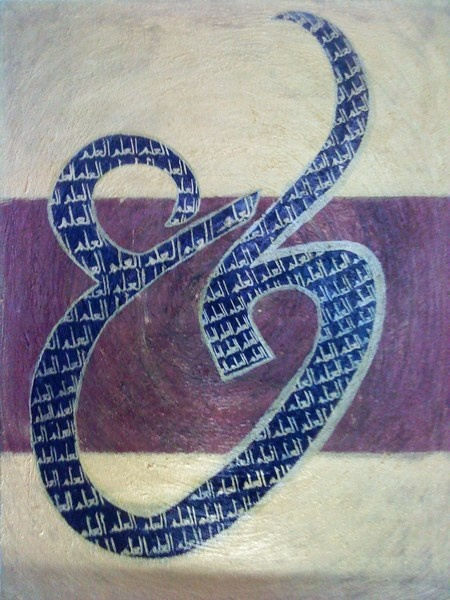 knowledge         Arabische Kalligraphie auf Leinwand mit Acrylfarben