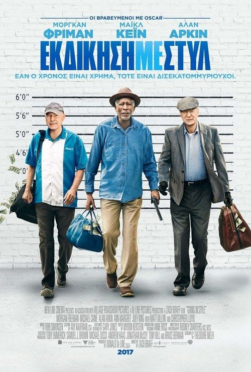 Watch Going in Style (2017) Full Movie HD Free Download