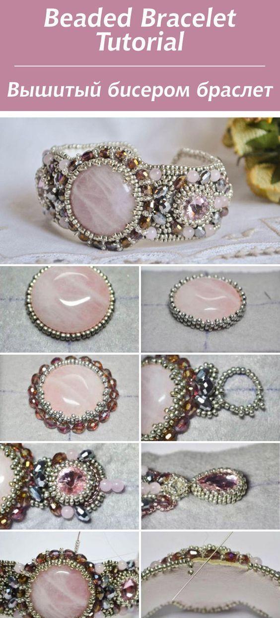 Вышитый бисером браслет с розовым кварцем / Beaded Bracelet Tutorial #bead #tutorial:
