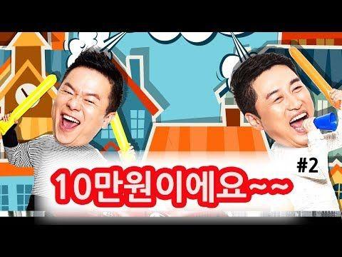cool  컬투쇼 베스트 레젼드 #특집 10만원 사연 #2 , 특이한 이름?, 토네이도, 전설의 쿵쿵따...그래도 졸라 웃김