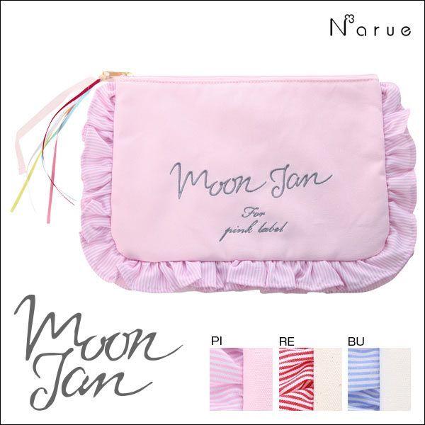 (ナルエー)NARUE MoonTan ストライプ フリル ポーチ | ワコール・トリンプの京都発インナーショップ白鳩公式サイト