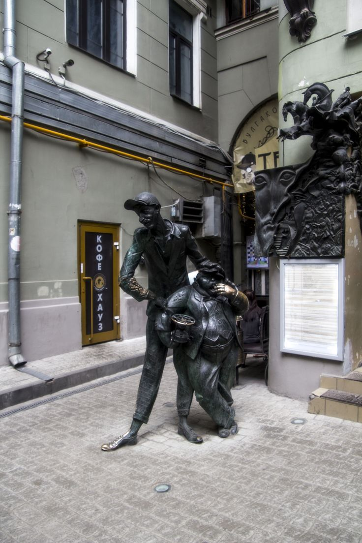 Москва Булгакова
