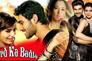 Mard Ka Badla 2018 South Hindi Dubbed Movie