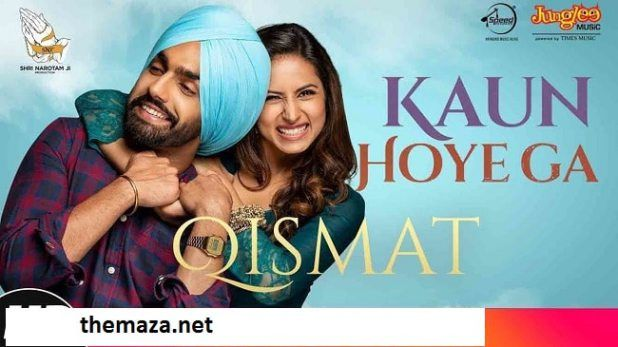 Kaun Hoyega Song Mp3 Download Qismat Movie 2018 B Praak & Divya