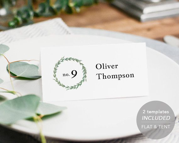 Wedding Place Card Printable Place Card by SmittenPaperProps